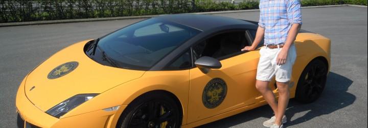 Kjør Lamborghini 15 min